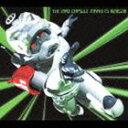 《送料無料》THE MAD CAPSULE MARKETS/20120(CD)