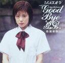 松浦亜弥/シングルV「GOOD BYE 夏男」(DVD)