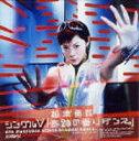松浦亜弥/シングルV「奇跡の香りダンス。」(DVD)
