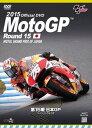 2015MotoGP����DVD Round 15 ��{GP(DVD)