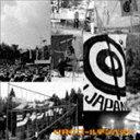 プラチナムベスト URCゴールデンベスト(UHQCD) CD