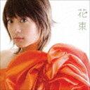 北乃きい/花束(通常盤/CD+DVD/ジャケットA)(初回仕様)(CD)