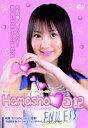 Hamasho日記 浜田翔子in 「ガラスのヒール レースクイーンの女神たち The Movie」(DVD)