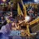 池頼広(音楽) / 聖闘士星矢 LEGEND of SANCTUARY オリジナル・サウンドトラック [CD]