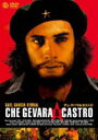 チェ・ゲバラ&カストロ ◆20%OFF!