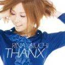 《送料無料》愛内里菜/THANX(初回限定盤A/CD+DVD ※LIVE収録)(CD)