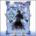 《送料無料》(ゲーム・サウンドトラック) 幻想水滸伝IV オリジナルサウンドトラック(CD)
