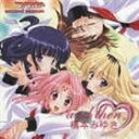 乐天商城 - 橋本みゆき/TVアニメ GARLSブラボー second season エンディング主題歌 : and then,(CD)