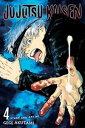 Jujutsu Kaisen Vol. 4/呪術廻戦 4巻
