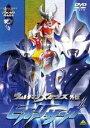 ウルトラマンメビウス外伝 ヒカリサーガ(DVD) ◆20%OFF!