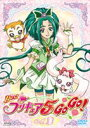 Yes!プリキュア5GoGo! Vol.3(DVD) ◆20%OFF!