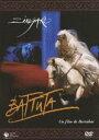 騎馬スペクタクル・ジンガロ バトゥータ(DVD) ◆20%OFF!