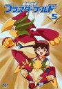 冒険遊記プラスターワールド 5(DVD) ◆20%OFF!
