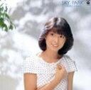 河合奈保子/SKY PARK(オンデマンドCD)(CD)