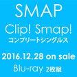 SMAP/Clip! Smap! コンプリートシングルス(初回仕様)(Blu-ray)