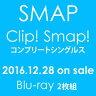 SMAP/Clip! Smap! コンプリートシングルス