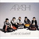 嵐 / Love so sweet(通常盤) [CD]