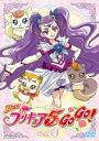 Yes!プリキュア5GoGo! Vol.4(DVD) ◆20%OFF!