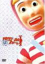 ポピーザぱフォーマー 1 ◆20%OFF!