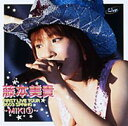 藤本美貴/FIRST LIVE TOUR 2003 SPRING ~MIKI1~(DVD)