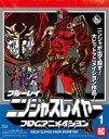 ニンジャスレイヤー フロムアニメイシヨン 1 起【初回生産限定版】(Blu-ray) [Blu-ray]
