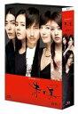 《送料無料》赤と黒 ブルーレイ-BOX2 <ノーカット完全版>(Blu-ray)