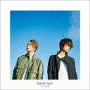 KinKi Kids / 光の気配(初回盤A/CD+DVD) [CD]