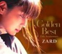 《送料無料》ZARD/Golden Best 〜15th Anniversary〜(通常盤)(CD)