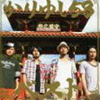 かりゆし58/かりゆし58 ベスト(通常盤/ジャケットB)(CD)