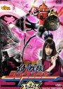 侍戦隊シンケンジャー 第三巻(DVD)