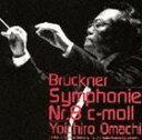 大町陽一郎 / ブルックナー: 交響曲第8番