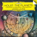 ジェイムズ・レヴァイン(cond) / ホルスト:組曲≪惑星≫(SHM-CD) [CD]