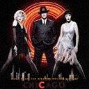 CD - (オリジナル・サウンドトラック) シカゴ オリジナル・サウンドトラック(期間生産限定盤) [CD]