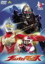ウルトラマンマックス 3(DVD) ◆20%OFF!