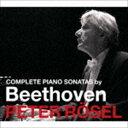 古典 - 《送料無料》ペーター・レーゼル(p)/ベートーヴェン:ピアノ・ソナタ全集BOX(完全限定特別価格盤/UHQCD)(CD)