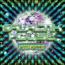 其它 - (オムニバス) ギャラクティック・ハウス エスコーテッド・バイ・レス・アダム [CD]