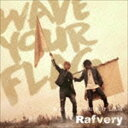 Rafvery/WAVE YOUR FLAG(CD)
