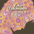 高橋洋子/ゴールデン☆ベスト 高橋洋子(期間限定出荷スペシャルプライス盤) ※再発売(CD)