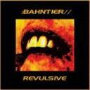 Other - バウンティアー / REVULSIVE [CD]