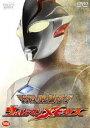 クライマックス・ストーリーズ ウルトラマンメビウス(DVD) ◆30%OFF!
