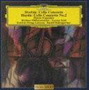 ピエール・フルニエ(vc)/ドヴォルザーク&ハイドン: チェロ協奏曲(CD)