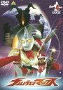 ウルトラマンマックス 4(DVD) ◆20%OFF!