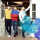 乐天商城 - 【輸入盤】INFINITE F インフィニットF/1ST SINGLE ALBUM : BLUE(CD)