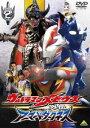 ウルトラマンメビウス外伝 アーマードダークネス STAGE2 不滅の魔鎧装(DVD) ◆20%OFF!