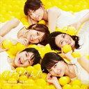 AKB48/#好きなん...
