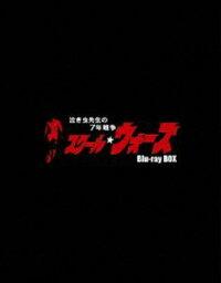 《送料無料》泣き虫先生の7年戦争 スクール☆ウォーズ Blu-ray BOX<豪華版(初回限定生産)>(Blu-ray)