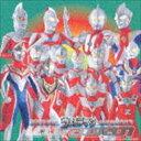 乐天商城 - (オムニバス) 最新決定盤!ウルトラマン全曲集 2003(CD)