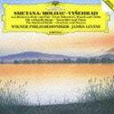 ジェイムズ・レヴァイン(cond)/スメタナ: 交響詩 モルダウ 高い城 ボヘミアの牧場と森から 歌劇 売られた花嫁 から 序曲と3つの舞曲(SHM-CD)(CD)