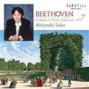 迫昭嘉(p) / ベートーヴェン: ピアノ・ソナタ全集 7 [CD]