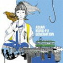 ASIAN KUNG-FU GENERATION/藤沢ルーザー(CD)